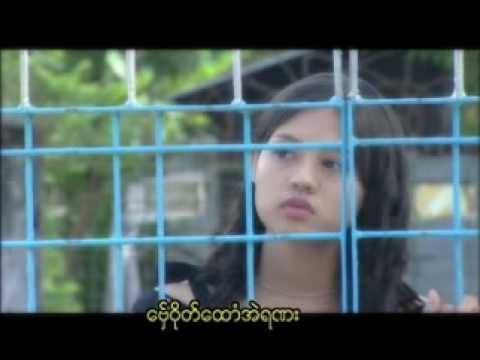 mon a gaa music video vcd karaoke