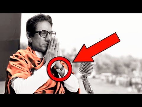 THACKERAY teaser breakdown | Did you notice this ?