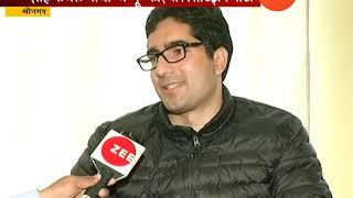 Shrinagar Shah Faesal Wants To Disrupt,Reimagine Politics In Kashmir