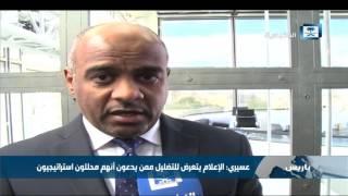 عسيري: الإعلام الفرنسي ينقصه الكثير من المعلومات عن اليمن