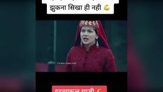 #Sahbjade ho ya sahjadiya kuch sehk na nhi padta