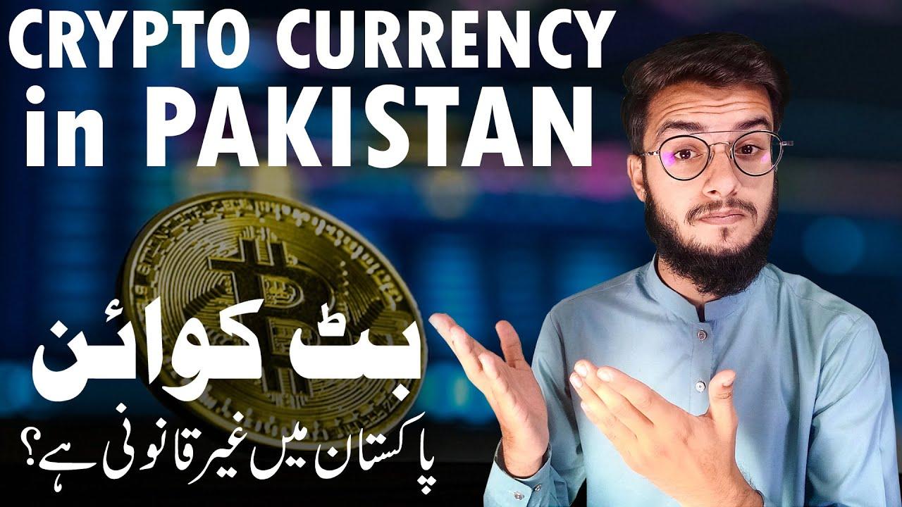 bitcoin in pakistan legale