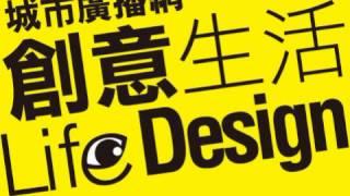 創意生活 Life Design 67 - 充氣式電子鼓