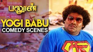 Balloon - Yogi Babu Comedy Scenes | Jai, Anjali | Yuvan | Sinish