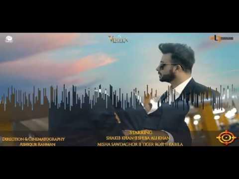 Shakib khan & Shiva Ali Khan _New Movie Trailer 2017  Agneepath Unofficial Trailer HIGH.mp4