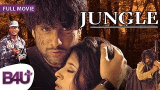 JUNGLE (2000) - FULL MOVIE HD | Urmila Matondkar, Sunil Shetty, Fardeen Khan