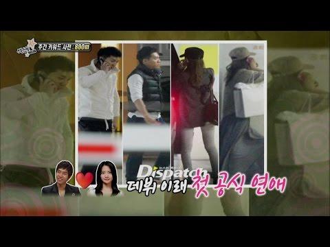 Lee seung gi yoona dating reaction figures