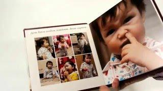 Детская фотокнига(Фотокнига 20х20. 10 разворотов Серия Арт. Комбинированная обложка кожзам/фотография. Фотопечать Agfa D-lab2, фотобу..., 2016-04-08T12:11:03.000Z)