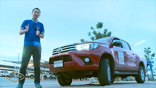 ทดลองขับ Toyota Hilux REVO Double Cab 4x4 2.8G iMT 6 Speed [HD]
