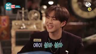 Download Video (Eng sub) Seventeen Club Ep.1 Part 1 MP3 3GP MP4