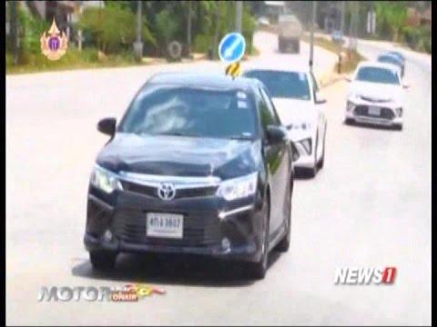 Motoring ONAIR ช่วงที่3 Motoring Test Drive : TOYOTA CAMRY 2015