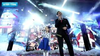Валерий Ославский со своей дочерью Кристиной Ославской на Новогоднем Карнавале 2016!