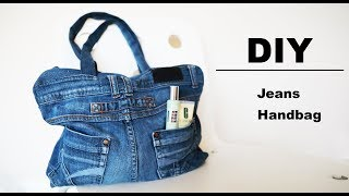 DIY/UPCYCLED JEANS TO HANDBAG旧牛仔裤手作变手提袋