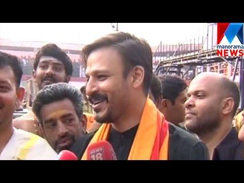 Sabarimala Vivek Oberoi  | Manorama News