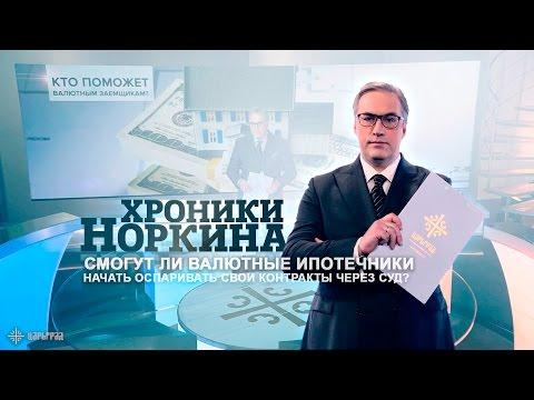Курс украинской гривны онлайн