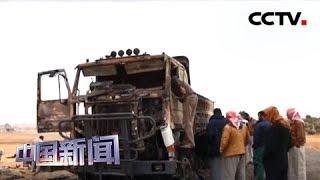 [中国新闻] 叙库武称击毙极端组织发言人   CCTV中文国际