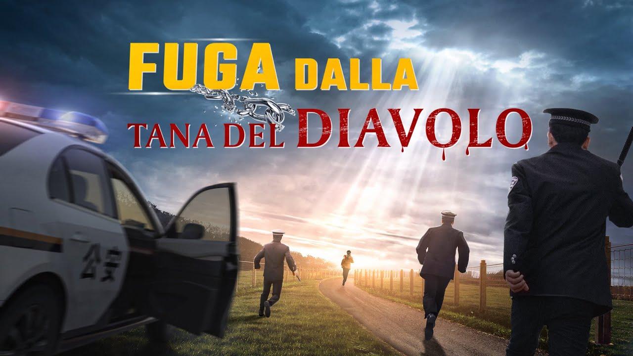 """La forza della preghiera """"Fuga dalla tana del diavolo"""" – Trailer ufficiale italiano"""