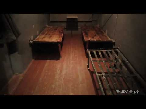 музей тюрьмы НКВД в Томске