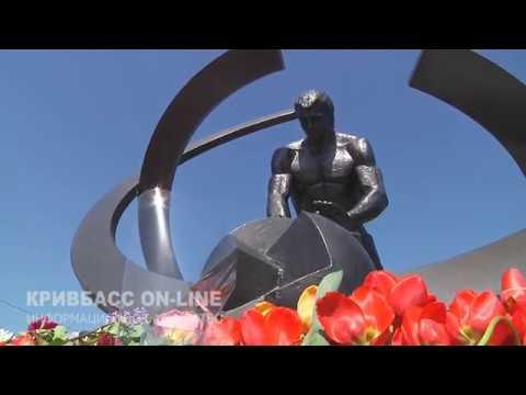 krnews.ua: krnews.ua - Криворожане возложили цветы к монументу