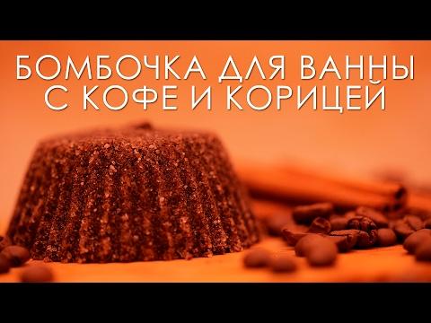 Кофе и кофейни. Советы и обзоры