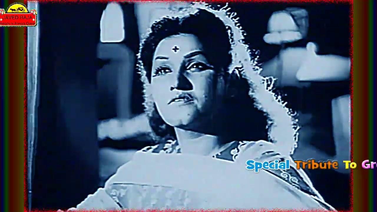 Download NOOR JEHAN~Film~DUPATTA 1952~Ik Tees Jiger Mein Uthti Hai,Chandni Raatein~[*TRIBUTE TO NOOR JEHAN *]