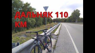 Дальняк на велосипедах в город ВОЛЬСК С ДРУЗЬЯМИ!!110км