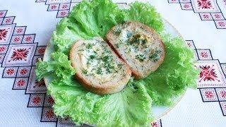 Яичница в хлебе Что приготовить на завтрак Как приготовить яичницу Яєчня в хлібі вкусный завтрак