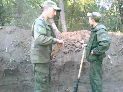 Армия приколы 2014