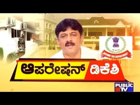 Bangalore: D.K.Shivakumar's Wife Usha Under Interrogation Inside Sadashivanagar Residence