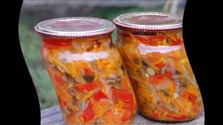 Салат с грибами на зиму рецепт