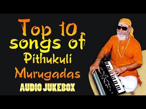 Top 10 songs of Pithukuli Murugadas | Tamil Devotional Audio Jukebox