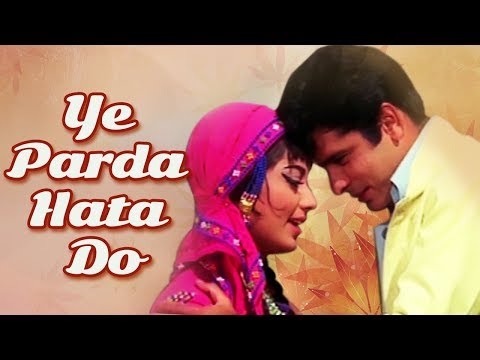 Yeh Parda Hata Do - Ek Phool Do Mali | Hit Romantic Song | Sadhana, Sanjay Khan