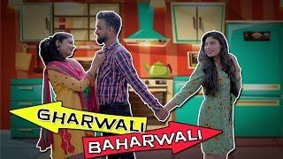 Gharwali-Baharwali-Digital-Kalakaar