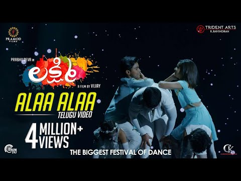 Lakshmi | Alaa Alaa | Telugu Video | Prabhu Deva ,Ditya Bhande | Vijay | Sam CS | Official