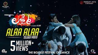 Lakshmi | Alaa Alaa | Telugu Video | Prabhu Deva ,Ditya Bhande | Vijay | Sam CS | Official