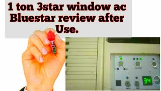 Window ac bluestar 3 star review by review guru india, in hindi