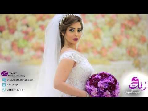 f44b57716de16 شيلة ارحبي يا ميرة الارض مدح العروس فايزه لطلب والتنفيذ 0555718714