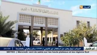وزارة التربية تتخذ موقف ارتجالي باستبدال الأساتذة المضربين بالمتقاعدين يسبب قلق كبير