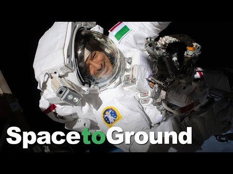 Space to Ground: Keeping it Cool: 11/29/2019
