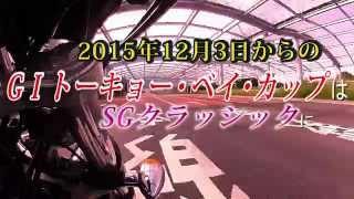 ボートレース平和島 http://www.heiwajima.gr.jp/ 開設61周年記念GⅠトー...