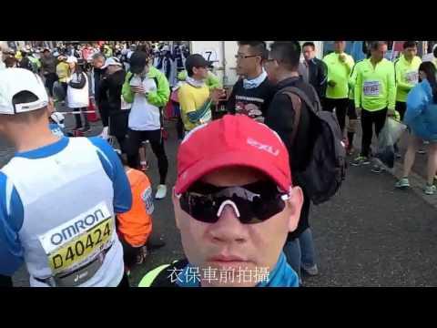 村仔分享筆記  20160221 Kyoto Marathon 起跑前#53