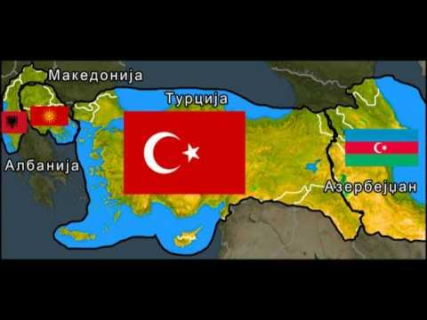 Balkan and Caucasus REAL MAP   YouTube