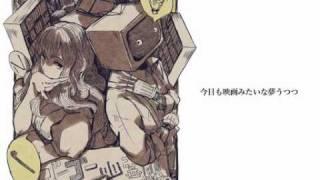 Gambar cover 雪歌ユフによる「ゴーゴー幽霊船」itikura_Remix