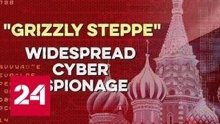 CNN о кибератаках: в качестве доказательств - заставка из игры
