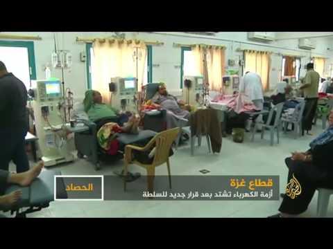 غزة تغرق في الظلام  - نشر قبل 1 ساعة