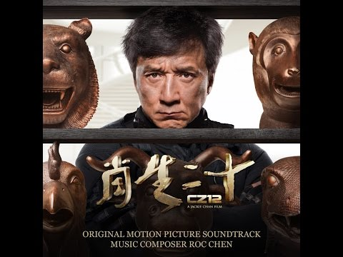 Çin Falı 2012 Türkçe Dublaj (720p HD) - Chinese Zodiac 2012 Turkish Dubbing (720p HD)
