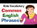 Learn English Basics For Kids - Common English Phrases | Preschool Learning Videos