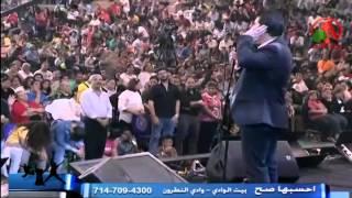 مهرجان أحسبها صح مع الأخ زياد شحاده (3) 7 أكتوبر 2014