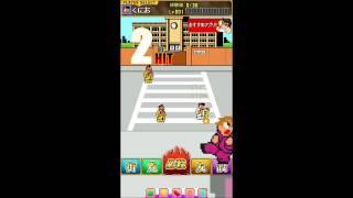 『くにおくんの熱血ストリート』 をプレイしてみました! (Nekketsu Street - Gameplay Video)