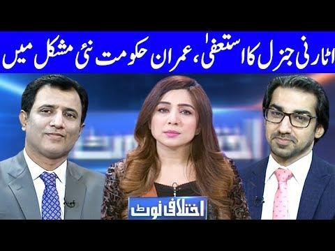Watch Latest Pakistani Talk Shows | Today's Talk Shows